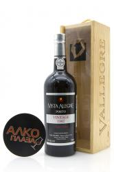 Porto Vista Alegre Vintage 1997 0.75l in Wooden Box Портвейн Виста Алегре Винтаж 1997 0.75 в дер./уп.