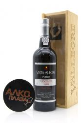 Porto Vista Alegre Vintage 1998 0.75l in Wooden Box Портвейн Виста Алегре Винтаж 1998 0.75 л. в дер./уп.