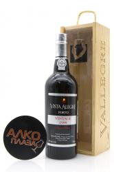 Porto Vista Alegre Vintage 1999 0.75l in Wooden Box Портвейн Виста Алегре Винтаж 1999 0.75 л. в дер./уп.
