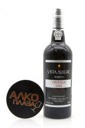 Porto Vista Alegre Vintage 2000 0.75l in Wooden Box Портвейн Виста Алегре Винтаж 2000