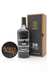 Porto Kopke 20 Years Old 0.75l Wooden Box Портвейн Копке 20 лет 0.75 л. в дер./уп.