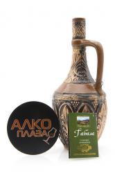 Азербайджанское вино Габала Серия Габалинская Долина 0.75 л. в керамич. бут.