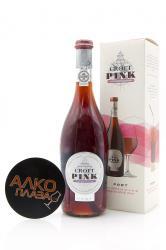 Porto Croft Pink 0.75l Gift Box Портвейн Крофт Пинк 0.75 л. в п/у