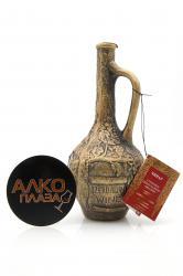 Азербайджанское вино Чинар 0.75 л. в керамич. бут.