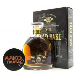 Gold Baku X.O. 15 Years Old 0.7l Gift Box азербайджанский коньяк Голд Баку ХО 15 лет 0.7 л. в п/у
