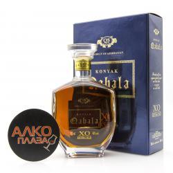 Qabala XO Extra Old 12 Years Old 0.7l Gift Box азербайджанский коньяк Габала ХО Экстра Олд 12 лет 0.7 л. в п/у