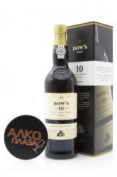 Porto Dow`s 10 Years Old Tawny 0.75l Gift Box Портвейн Доуз Тони 10 лет 0.75 л. в п/у