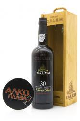Porto Calem 30 Years Old Tawny 0.75l Wooden Box портвейн Калем Тони 30 лет 0.75 л. в дер./уп.