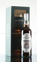 Glen Grant 1948 виски Глен Грант 1948 года