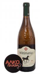 Winiveria Kisi Грузинское вино Виниверия Киси