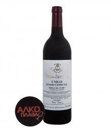 Vega Sicilia Unico Especial Испанское вино Вега Сицилия Унико Гран Резерва 2000