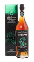 Malteco 15 years ром Мальтеко 15 лет