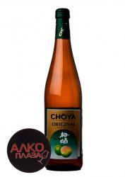 Choya Original японское вино Чойя Ориджинал