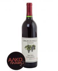 Grgich Hills Estate Zinfandel американское вино Гргич Хиллс Эстейт Зинфандель