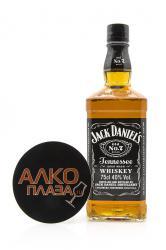 Whisky Jack Daniels 0.75l виски Джек Дэниэлс 0.75л