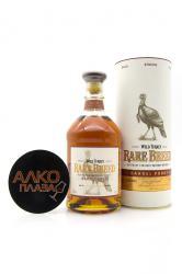 Whisky Wild Turkey Rare Breed 0.7l in tube Виски Уайлд Тёки Рейр Брид 0.7 в тубе