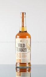 Wild Turkey 81 Виски Уайлд Терки 81