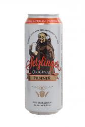 Setzlinger Pilsener Пиво Сетзлингер Пилснер