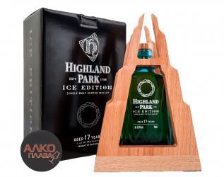 Highland Park Ice Edition 17 years виски Хайленд Парк Айс  Эдишн 17 лет