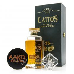 Cattos 1861 25 years old gift box - виски Каттос 1861 25 лет 0.7 л п/у