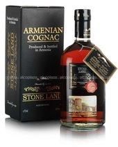 Страна Камней 10 в подарочной упаковке армянский коньяк Stone Land №10  in goft box