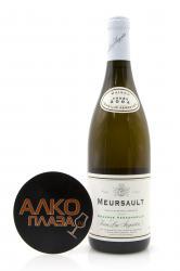 Jean-Luc Aegerter Reserve Personnelle Meursault 0.75l французское вино Жан-Люк Ажертер Персонель Резерв Мерсо 0.75 л.