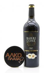 Barricone Primitivo Puglia IGT 0.75l итальянское вино Барриконе Примитиво Апулия ИГТ 0.75 л.