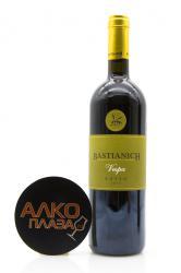 Bastianich Vespa Rosso 0.75l итальянское вино Бастианич Веспа Россо 0.75 л.