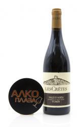 Les Cretes Fumin 0.75l итальянское вино Ле Крет Фумин 0.75 л.