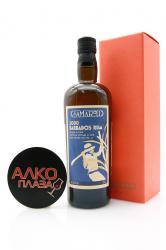 Rum Samaroli Barbados 2000 0,7 Ром Барбадос 2000 Самароли в п/у 0,7