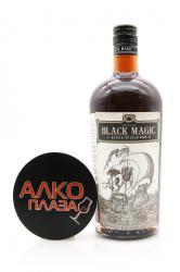 Rum Black Magic 0,75l Ром Блэк Мэджик Спайсед 0.75л