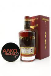 Rum Opthimus 21 years 0.7l Ром Оптимус Оливер 21 год в п/у 0,7л