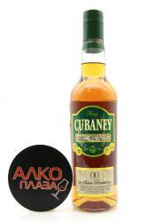 Rum Cubaney Solera Reserva 8 years 0,7l Ром Кубаней Солера Резерва Оливер 8 лет 0,7л