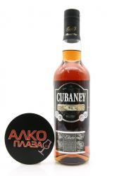 Rum Cubaney Elixir Oliver 0,7l Ром Кубаней Эликсир Оливер 0,7л
