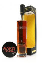 Rum Cubaney Selecto Oliver 18 years 0,7l Ром Кубаней Селекто Оливер 18 лет в п/у 0,7л