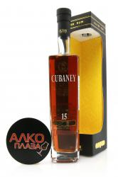 Rum Cubaney 15 years Oliver 0,7l Ром Кубаней Эступендо Оливер 15 лет в п/у 0,7л