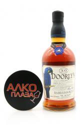 Rum Doorly`s Barbados XO 0,7l ром Дуурли`с Барабадос XO 0,7л