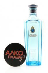 Gin Star of Bombay 0,7l Джин Стар оф Бомбей 0,7л