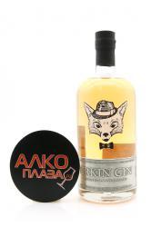 Gin Firkin Port Casks 0.7l Джин Фиркин Руби Порт каскс 0.7л