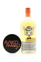 Gin Firkin Islay Casks 0,7l Джин Фиркин Айла каск 0,7л