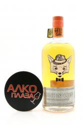 Gin Firkin Oak Casks 0.7l Джин Фиркин Оак каскс 0.7л