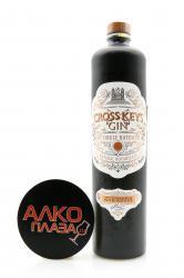 Gin Cross Keys Gin 0.7l Джин Кросс Кейс 0.7л