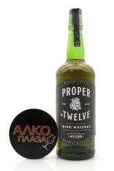 Whiskey Proper No. Twelve 0.7l Виски Пропер Твелв 0,7л
