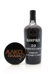 Kopke 10 Years Old 0.75l портвейн Копке 10 лет 0.75 л.