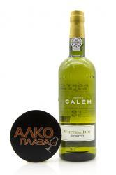 Calem White and Dry Porto 0.75l портвейн Калем Вайт энд Драй 0.75 л.