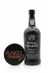 Porto Royal Oporto Tawny 0.75l Портвейн Порто Роял Опорто Тони 0.75 л.