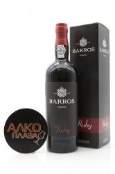Porto Barros Ruby 0.75l Gift Box Портвейн Баррос Руби 0.75 л. в п/у