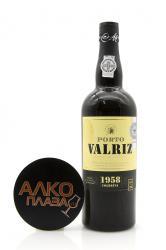 Valriz Colheita 1958 0.75l портвейн Валриц Колейта 1958 0.75 л.