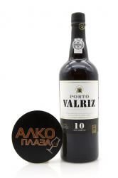 Porto Valriz 10 Years Old 0.75l портвейн Валриц 10 лет 0.75 л.