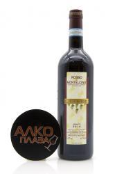Le Chiuse Rosso di Montalcino DOC 0.75l Итальянское вино Ле Кьюзе Россо ди Монтальчино 0.75 л.